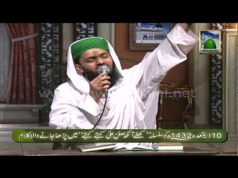 Naat Sharif - Jisko Chaha Meethay Madinay - Muhammad Asif Attari video