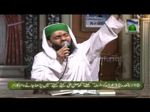Naat Sharif - Jisko Chaha Meethay Madinay - Muhammad Asif Attari video