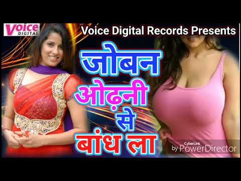 हाथ मे लेना ना त मुँह मे धरा देम # Hath Me Lena Na Ta Muah Me Dhara Dem # Khesari Lal Style Hot HD