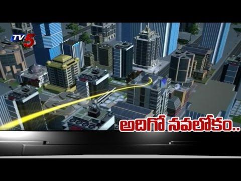 Global Tenders to AP Capital Design : TV5 News