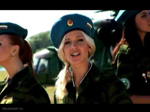 Copie de Группа «Блестящие». Клип «Брат мой десантник»  VDV Anna Semenovich