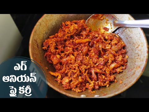 Egg Onion Fry Curry / how to make onion egg fry curry at home / egg fry/egg burji / egg onion masala