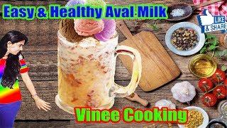 Easy Aval Milk Recipe - How To Make Aval / Avil Milk - Kerala tradional healthy drink അവൽ മിൽക്ക്