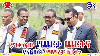ያንቀላፋው የጨርቃ ጨርቅና የአልባሳት ማምረቻ ሊነቃ? - Ethiopian Textile Industry - DW