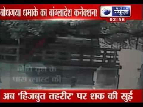 India News: Headlines at 3 pm