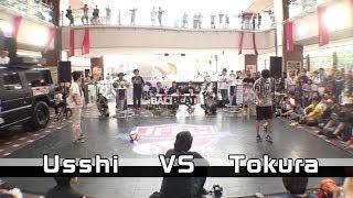 Usshi vs Tokura  | JFFC 2017 - Round 16
