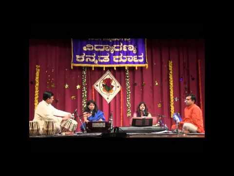 VKK: GANESHA HABBA 2013: BHAAVASANGAMA: SUNITHA & ANITHA ANANTHASWAMY...