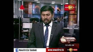 Live - Indian Prime Minister Narendra Modi Visits Sri Lanka