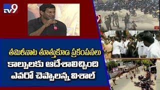 Hero Vishal reacts to Thoothukudi anti sterlite protests