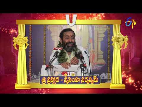 Aradhana | 4th November 2018| Full Episode | ETV Telugu