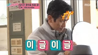 [HOT] I am so scared of hunger    , 궁민남편 20190217