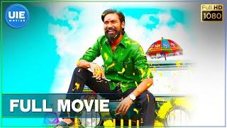 Kodi - Tamil Full Movie | Dhanush | Trisha Krishnan | R. S. Durai Senthilkumar | Santhosh Narayanan