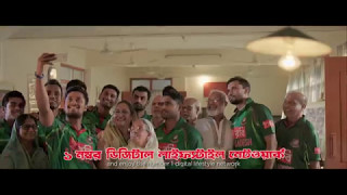Robi Cricket TVC