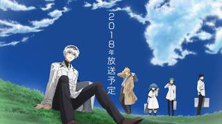 Tokyo Ghoul:re TV Anime Teaser
