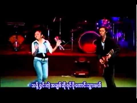 Wine Su Khine Thein video