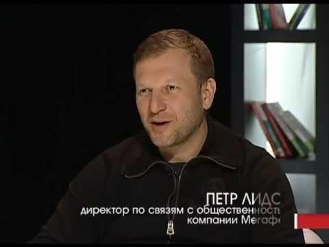 Откровенный PR - Петр Лидов