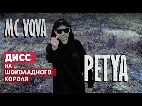 «ДИСС НА ПОРОШЕНКО» голосом Путина / ЛИЗЗКА [Пародия]