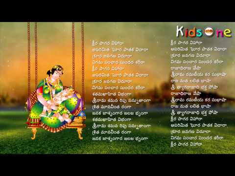 Laali Paatalu In Telugu || Ksheera Sagara Vihara || with Telugu...