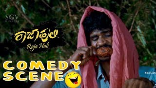 Chikkanna Kannada Comedy Scenes with friends | Rajahuli Kannada Movie | Kannada Comedy Scenes