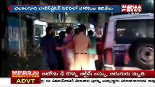 Mission chabutra :Police Checking In Chilkalguda  - netivaarthalu.com