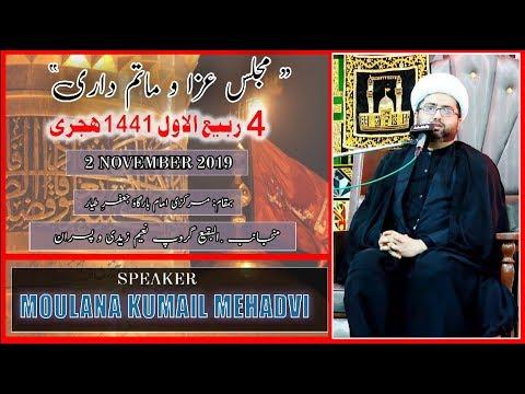 Majlis | Moulana Kumail Mehadvi | 4th Rabi Awal 1441/2019 - Markazi Imam Bargah Jaffar-e-Tayyar