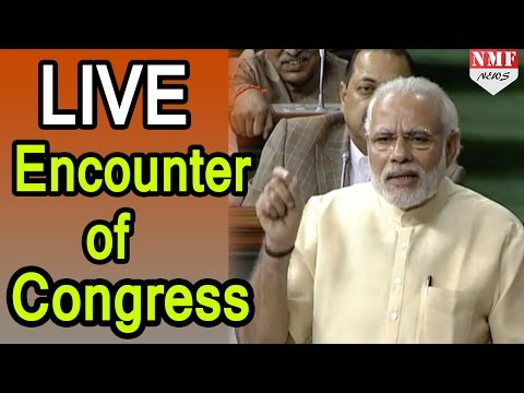 Narendra Modi Speech in Lok Sabha | March 2016 | Parliament LIVE