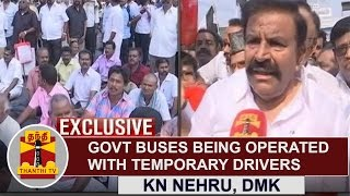 EXCLUSIVE | Govt Buses being operated with Temporary Drivers | K. N. Nehru | Thanthi TV