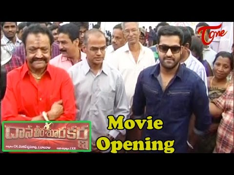 Jr Ntr Launches Daana Veera Soora Karna Movie | Master Taraka Rama Rao video