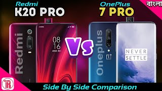 Compare Redmi K20 Pro vs OnePlus 7 Pro Bangla | Specs, camera, Price|My Honest Opinion & Review