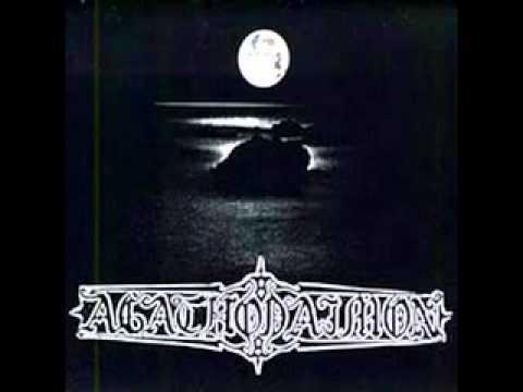 Agathodaimon - Veritas