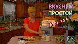 Яйца + Цветная Капуста Крупинками= ОБЪЕДЕНИЕ, Рецепт Яичницы за 5 минут