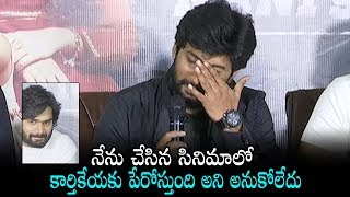 Nani About Krthikeya Performance In Gang Leader Movie | Vikram Kumar | Daily Culture