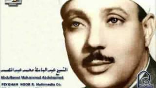 download lagu عبد الباسط عبد الصمد سورة يوسف تجويد كاملة gratis