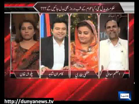 Dunya News-On The Front-08-06-2013