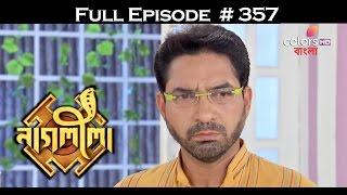 Download Naagleela - 27th April 2017 - নাগ্লীলা - Full Episode 3Gp Mp4