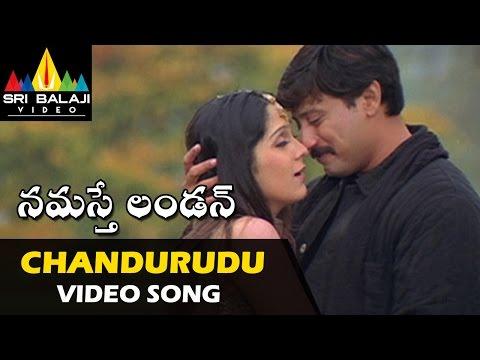 Namasthe London Movie chandurudu Song    Prashanth Ankitha