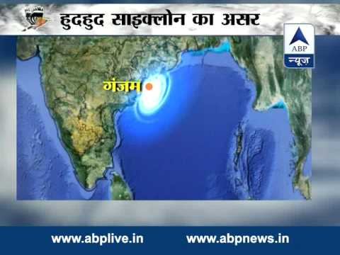 ABP News special l Hudhud cyclone to hit Odisha soon l See how dangerous it is