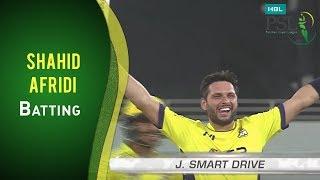 PSL 2017 Match 19: Peshawar Zalmi vs Quetta Gladiators - Shahid Afridi Batting