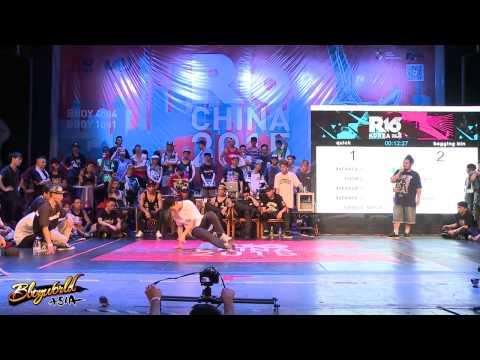 R16 2015 CHINA FINAL BBOY BATTLE 1on1 Bboy Quick vs Begging Bin
