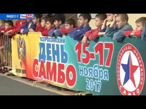 Десна-ТВ: День за днем от 20.11.2017