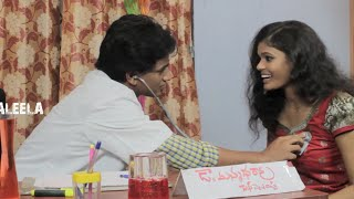 Dr.Mannada Rao - A Comedy Short Film