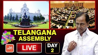 Telangana Assembly LIVE 2018 Budget Sessions | Day 2 | CM KCR Speech at TS Assembly