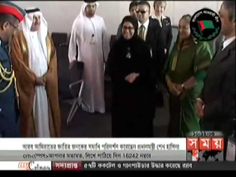 Prime Minister Sheikh Hasina reaches UAE safely