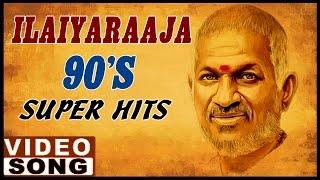 Ilayaraja Tamil Hits | Video Jukebox | Ilaiyaraja 90s Superhit Video Song | Mano | SPB | Swarnalatha