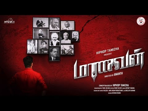Official Trailer : Maanavan | Hip Hop Tamizha Aathi | Ananth | Jeeva | Rj Vignesh| Chennai Express