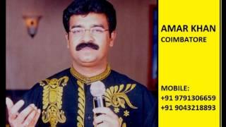 Pillai nila irandum-AMAR KHAN VOICE-tamil-1984-Neengal ketavai.