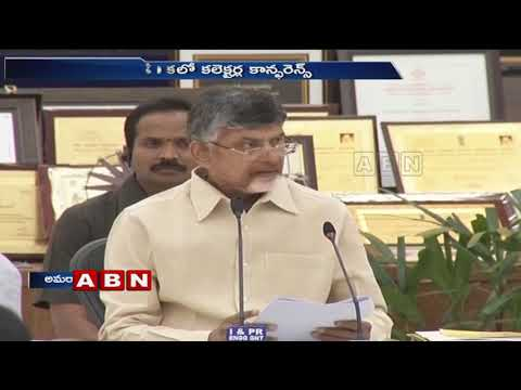 AP CM Chandrababu Naidu Speech At Conference With Collectors At Prajavedika | ABN Telugu