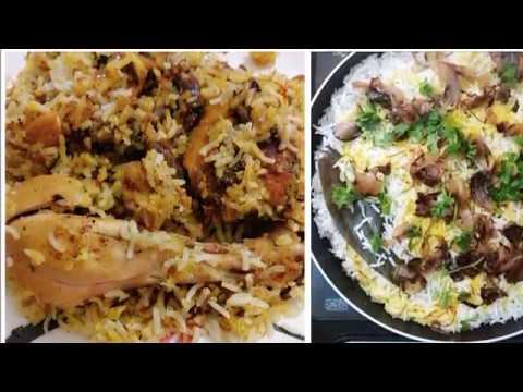 Chicken Dum Biryani Recipe|Hyderabadi Chicken Dum Biryani|Biryani Restaurant Style~Fusion Cuisine