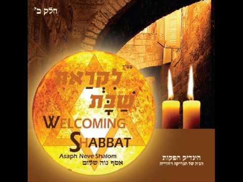 שירי שבת  אסף נוה שלום - שעה שלימה של עונג SHABBAT SONGS