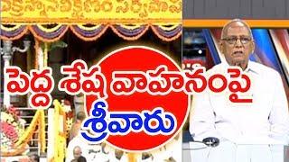 Tirumala Brahmotsavam Celebrations Grandly Ends Today | IVR Analysis | Mahaa news